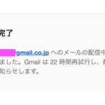 【無料相談】申し込みしてくれた由希子ちゃんメール下さい!