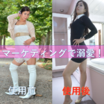 【本】婚活マーケティング 「いい男はマーケティングで見つかる 」