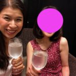 【体験レポ】密室deらぶクラス♡日本人の95%「アダルトチルドレン」改善クラス!