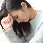 【アダルトチルドレン】母親のトラウマ「迷惑かけたらダメ!」を克服5ステップ
